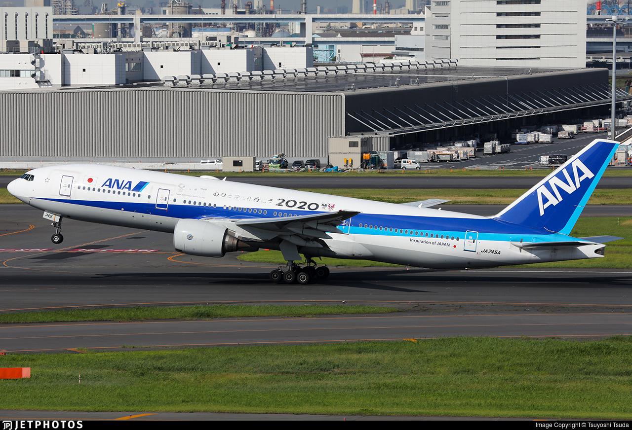 JA745A - Boeing 777-281(ER) - All Nippon Airways (ANA)