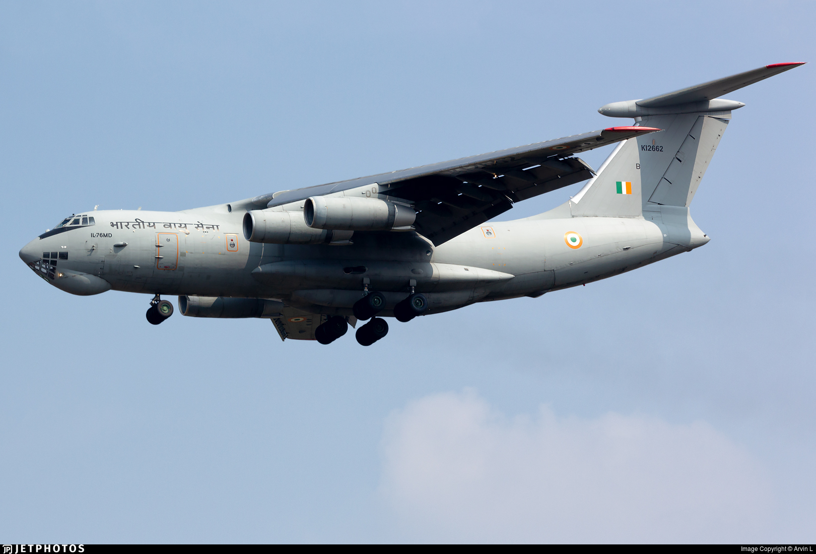 KI2662 - Ilyushin IL-76MD - India - Air Force