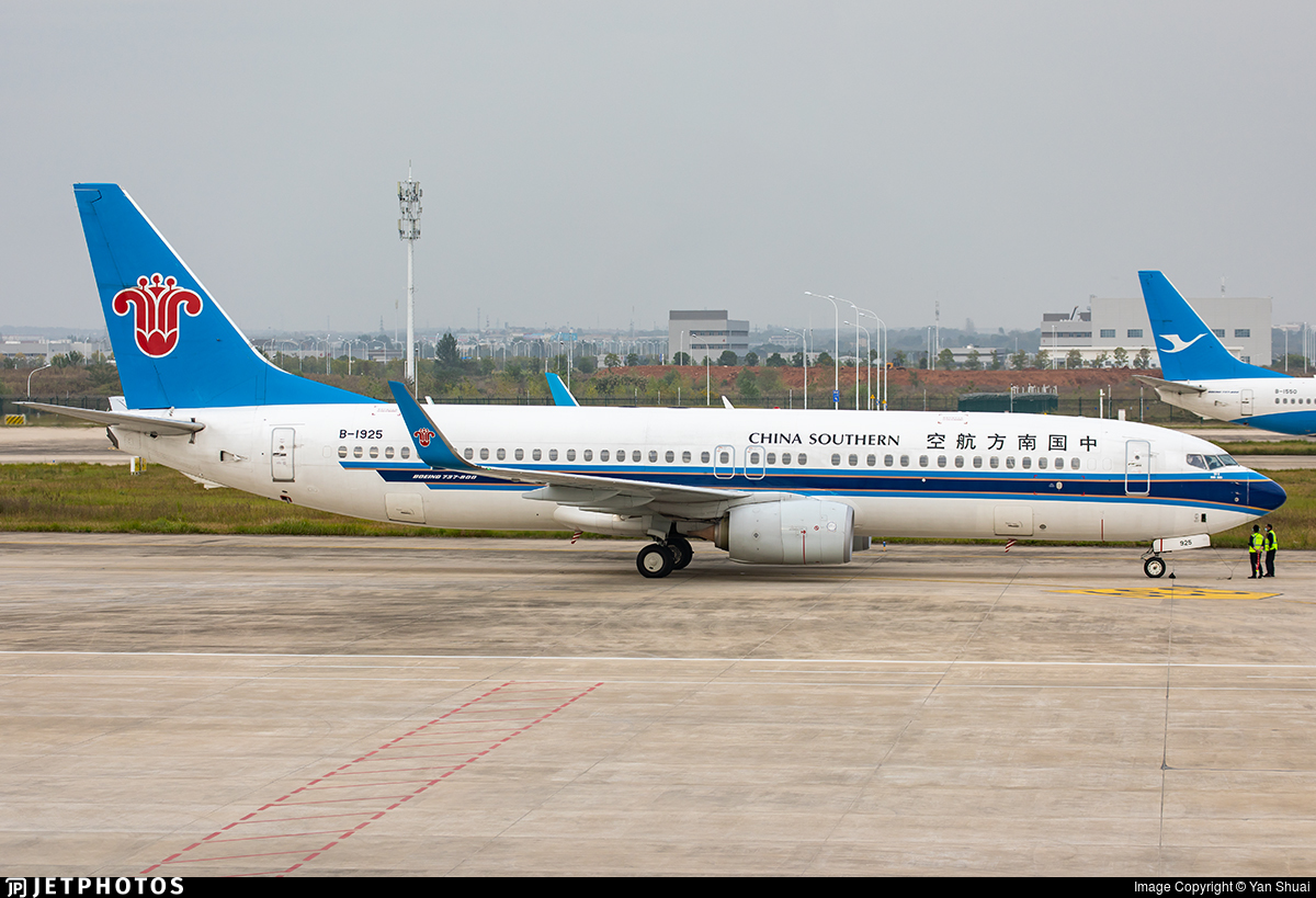 B-1925 - Boeing 737-86N - China Southern Airlines