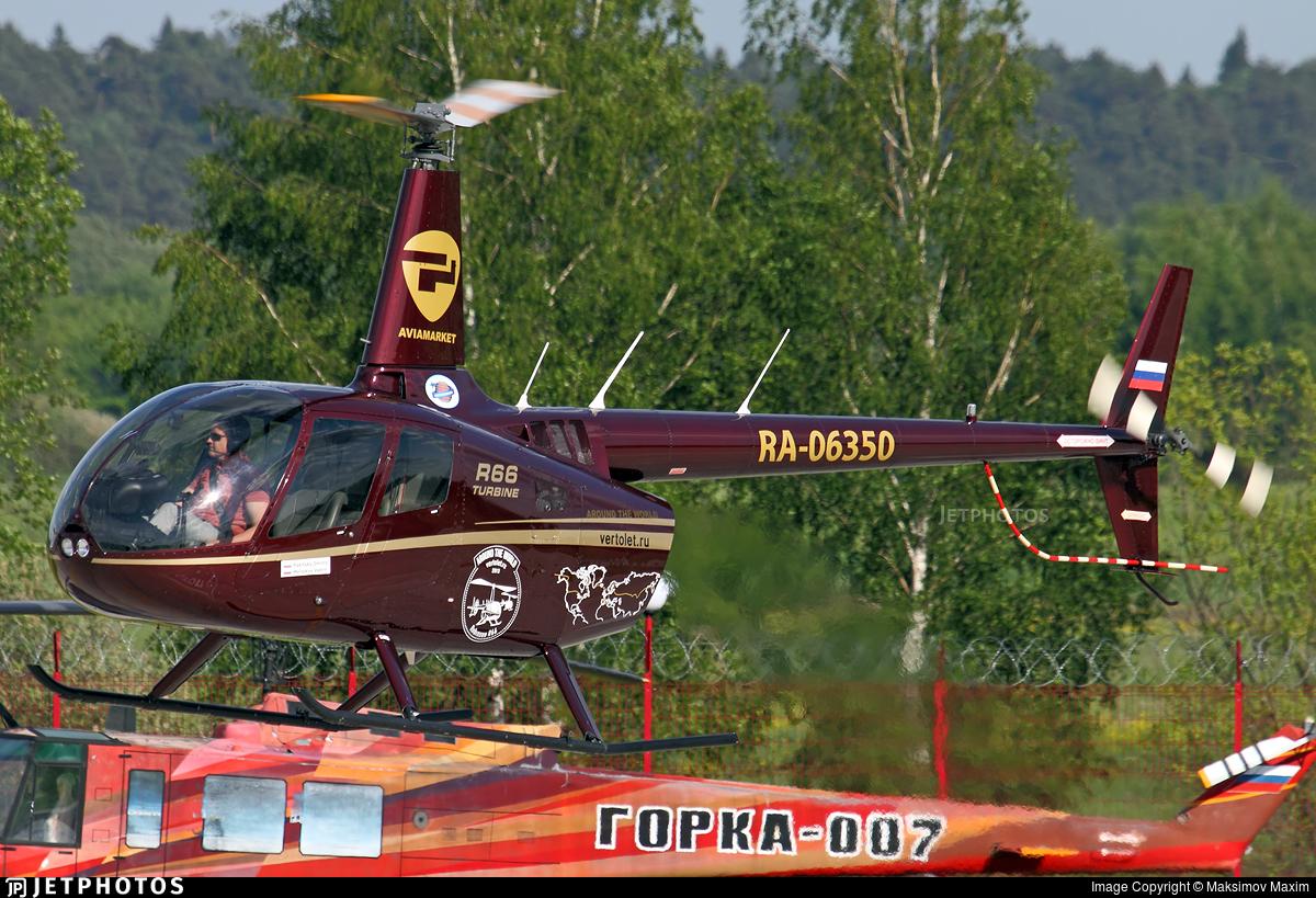 RA-06350 - Robinson R66 Turbine - Private
