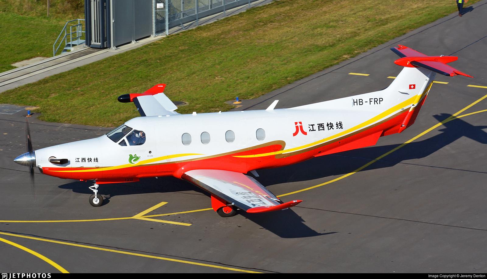 HB-FRP - Pilatus PC-12/47E - JiangXi Express
