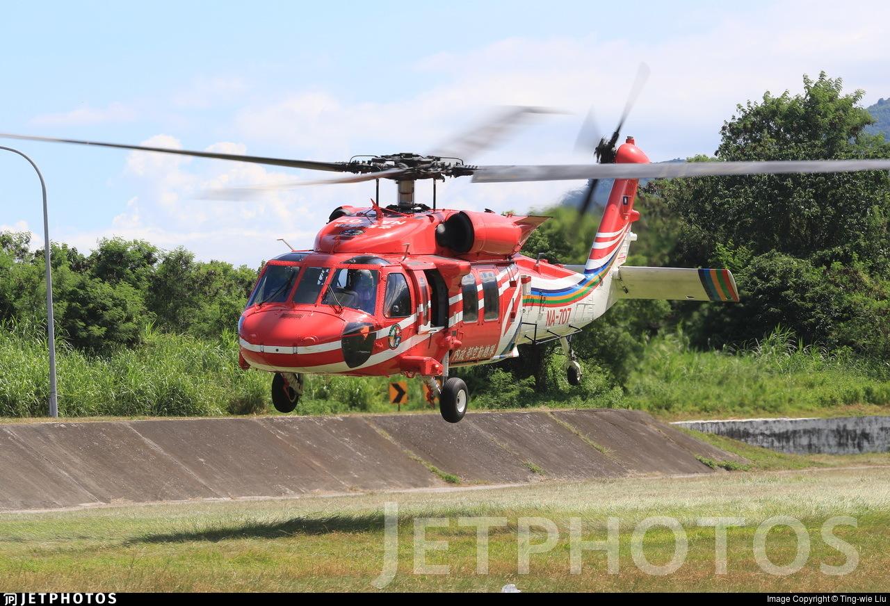 NA-707 - Sikorsky UH-60M Blackhawk - Taiwan - National Airborne Service Corps (NASC)