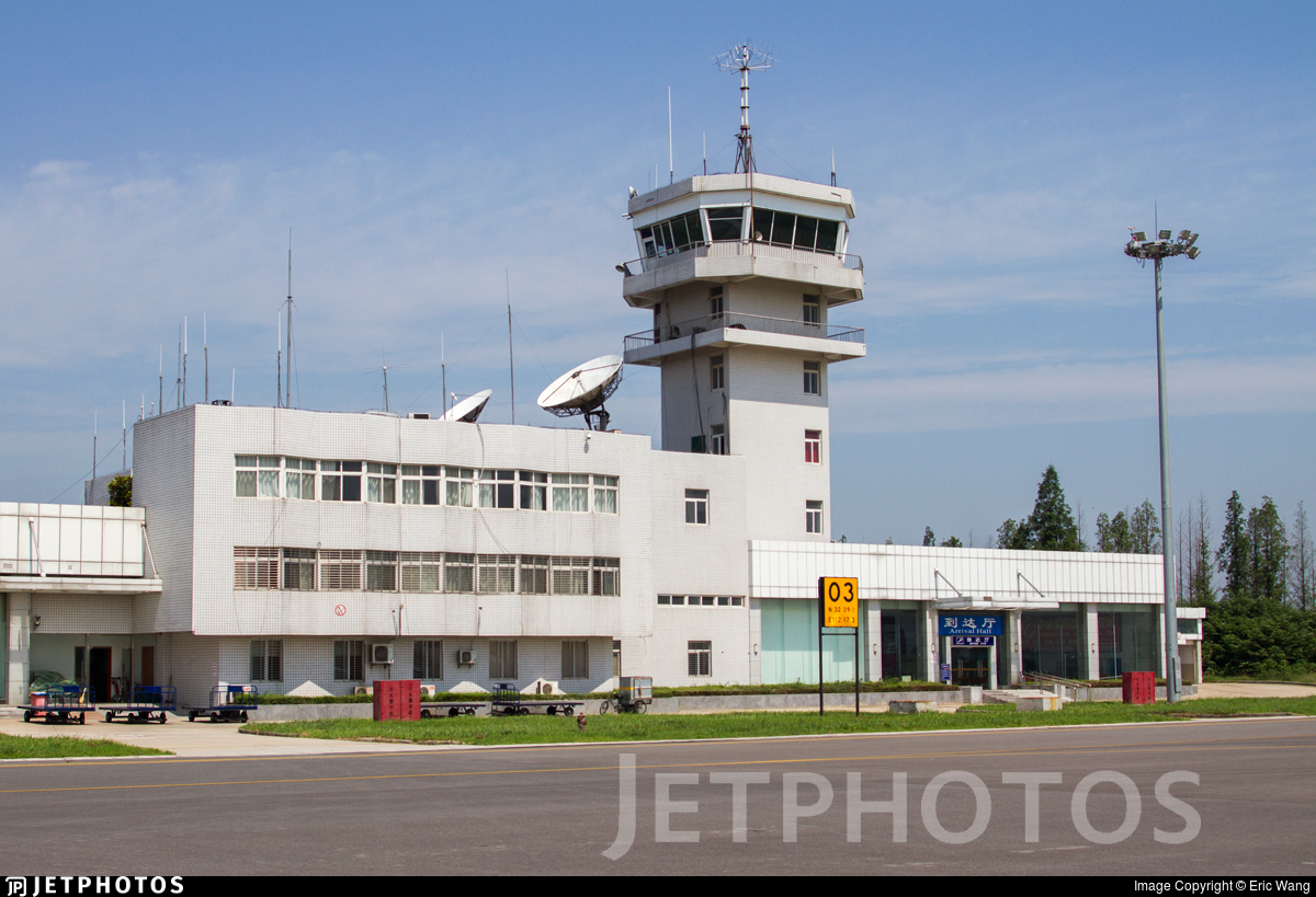 ZHXF - Airport - Control Tower
