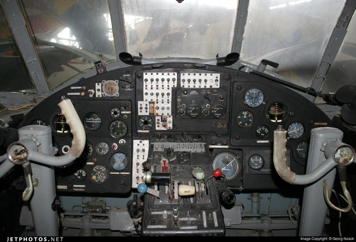 HA-MHL - Antonov An-2 - Private