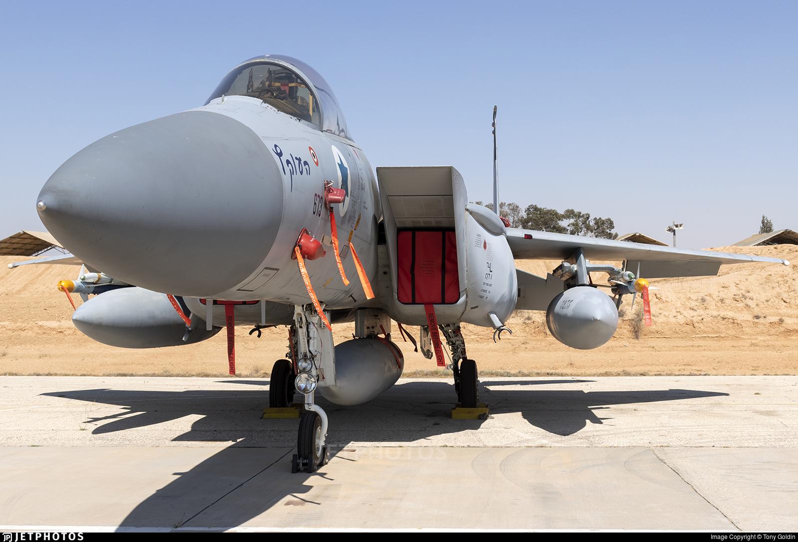 673 - McDonnell Douglas F-15A Baz - Israel - Air Force