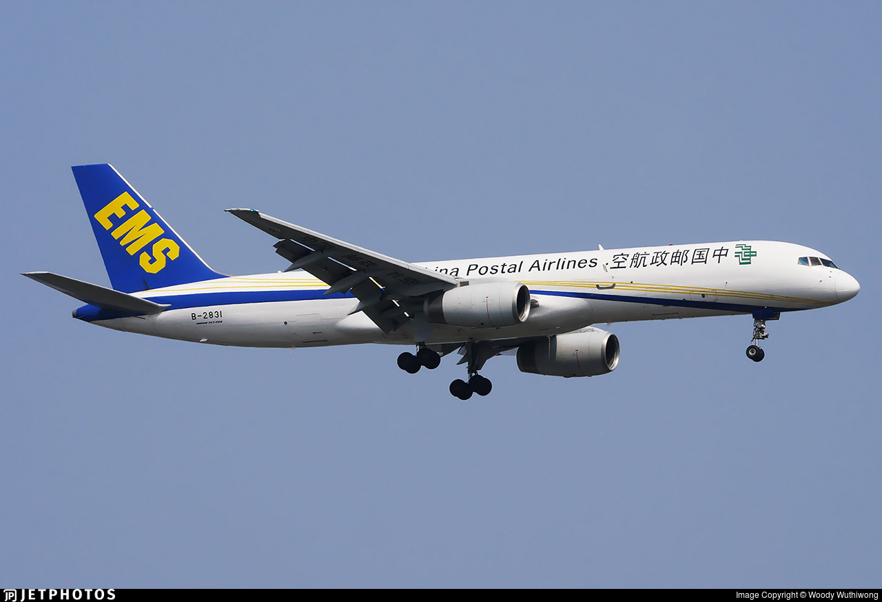 B-2831 - Boeing 757-2Y0(PCF) - China Postal Airlines