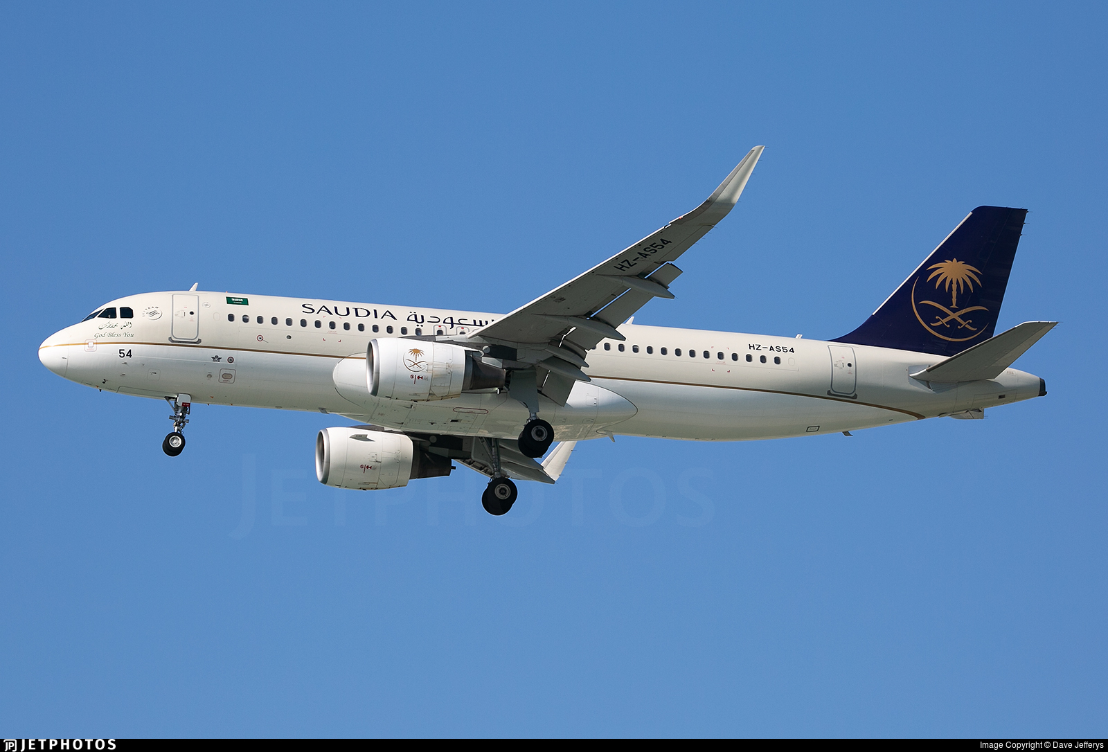 HZ-AS54 - Airbus A320-214 - Saudi Arabian Airlines