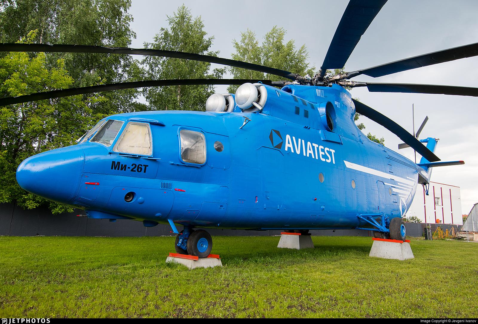 RA-06010 - Mil Mi-26T Halo - Aviatest