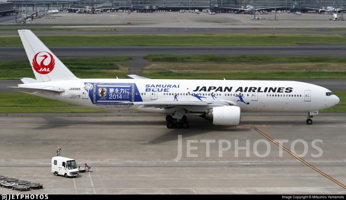 JA8985 - Boeing 777-246 - Japan Airlines (JAL)