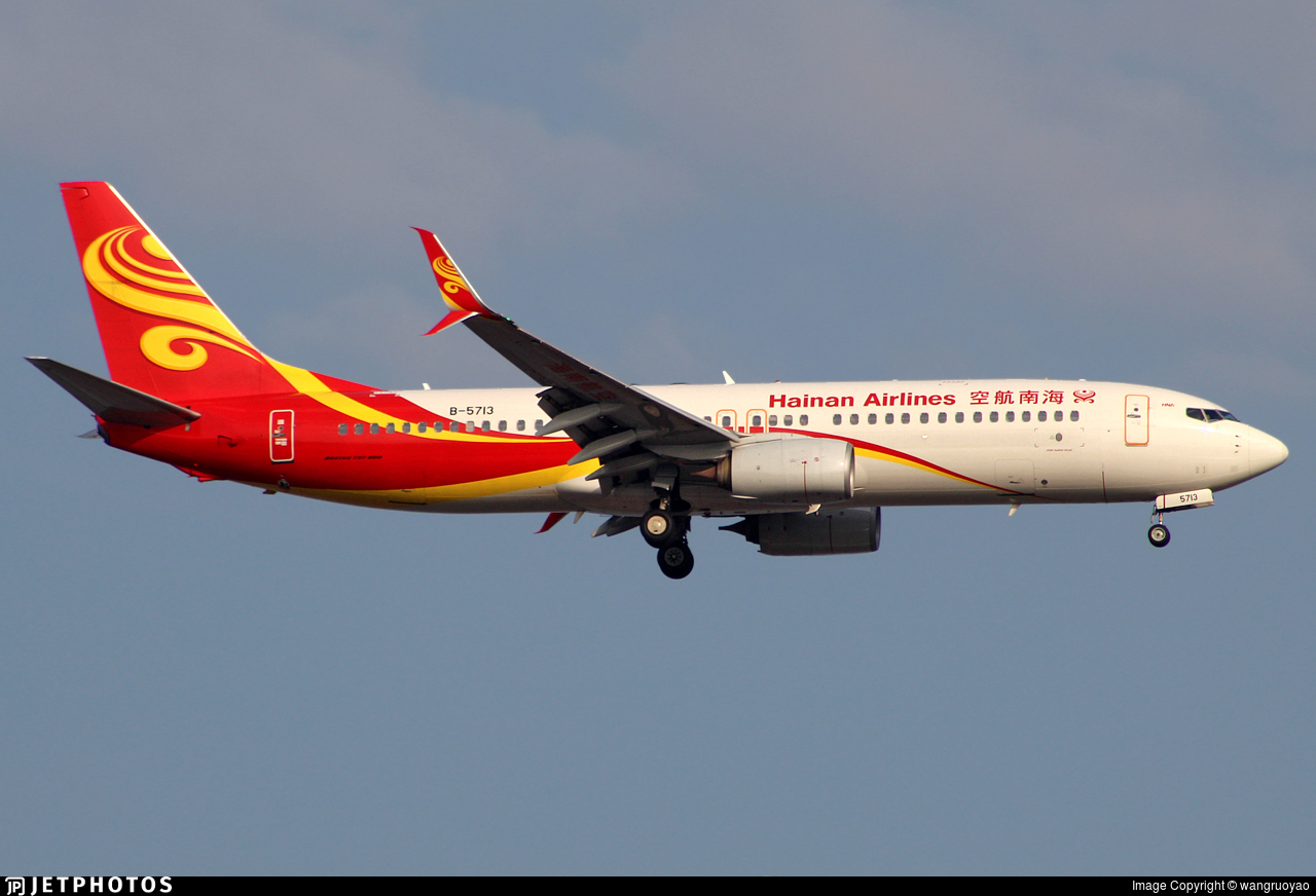 B-5713 - Boeing 737-84P - Hainan Airlines