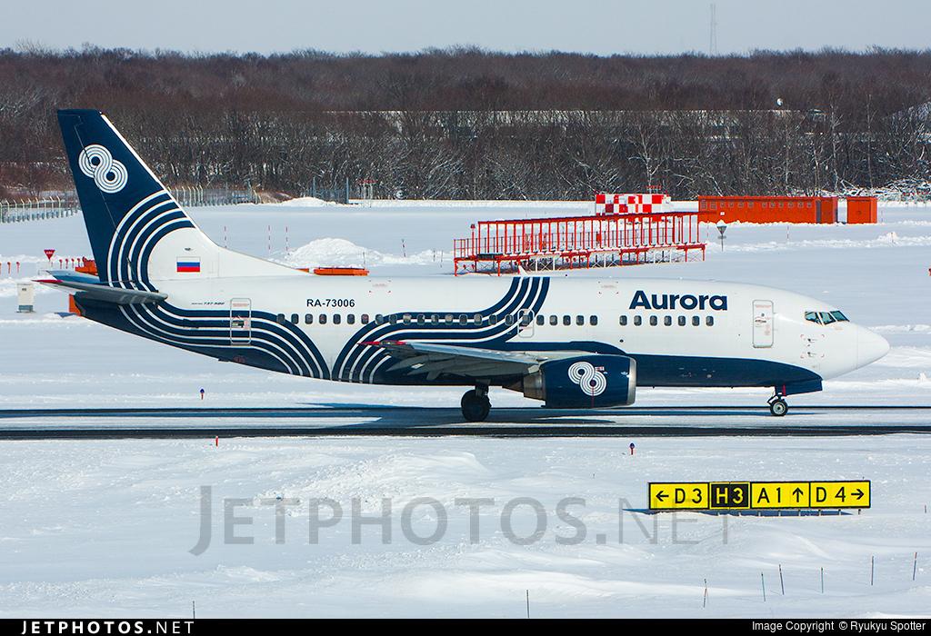 RA-73006 - Boeing 737-548 - Aurora
