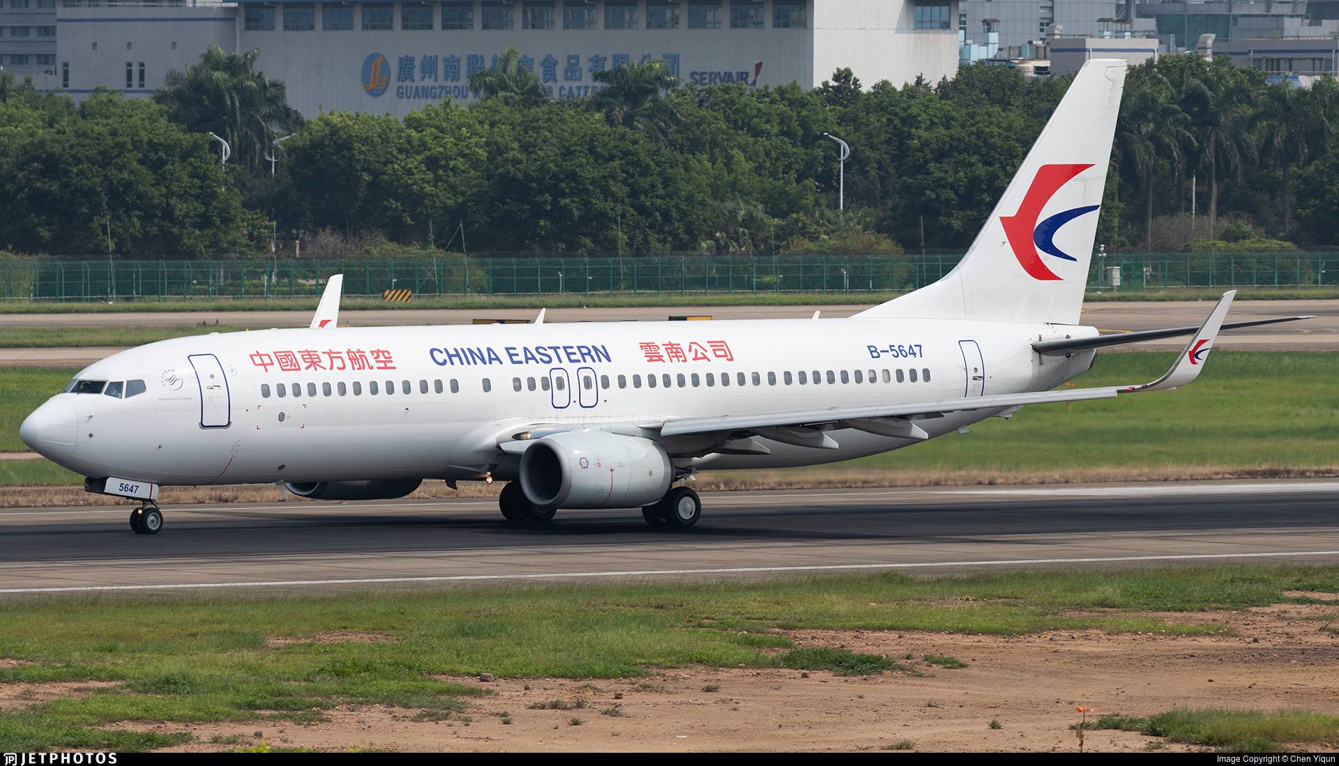B-5647 - Boeing 737-8HX - China Eastern Airlines