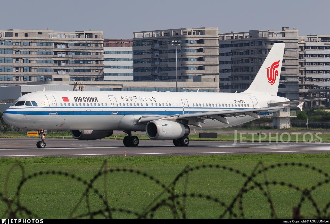 B-6792 - Airbus A321-232 - Air China