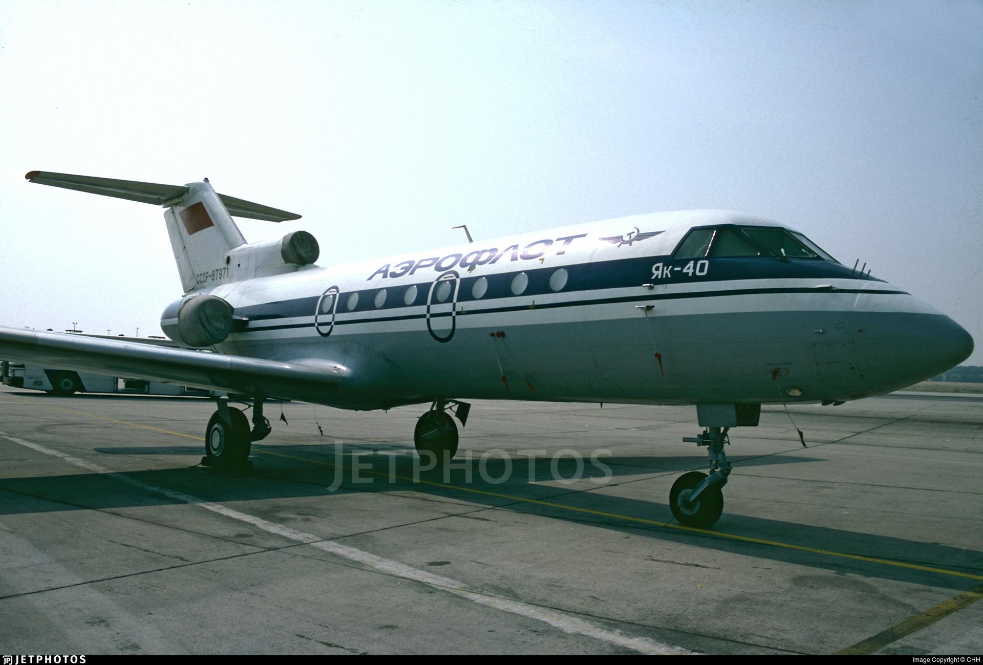 CCCP-87971 - Yakovlev Yak-40 - Aeroflot