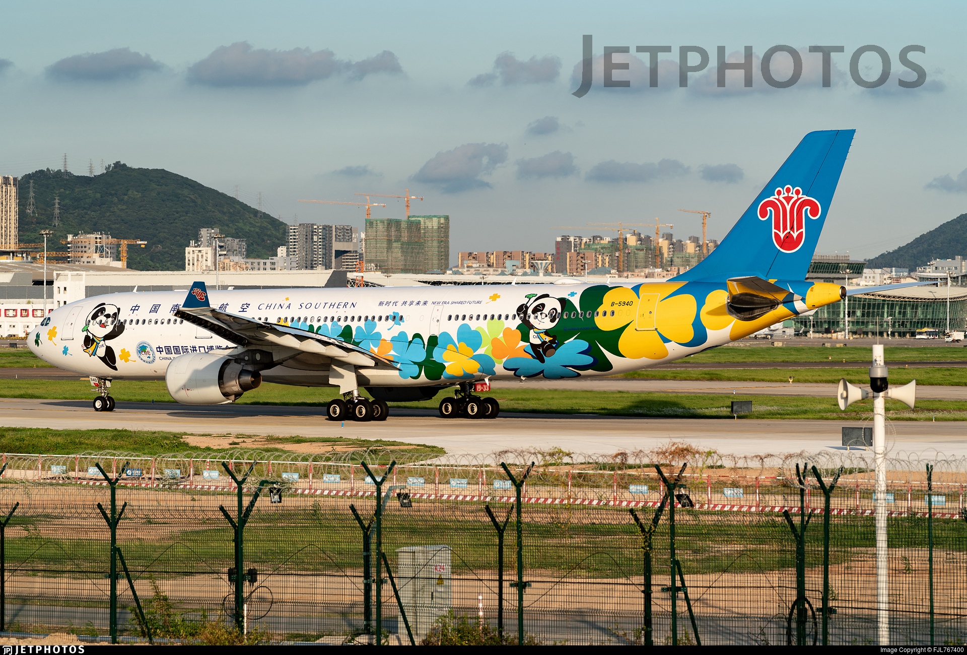 B-5940 - Airbus A330-323 - China Southern Airlines