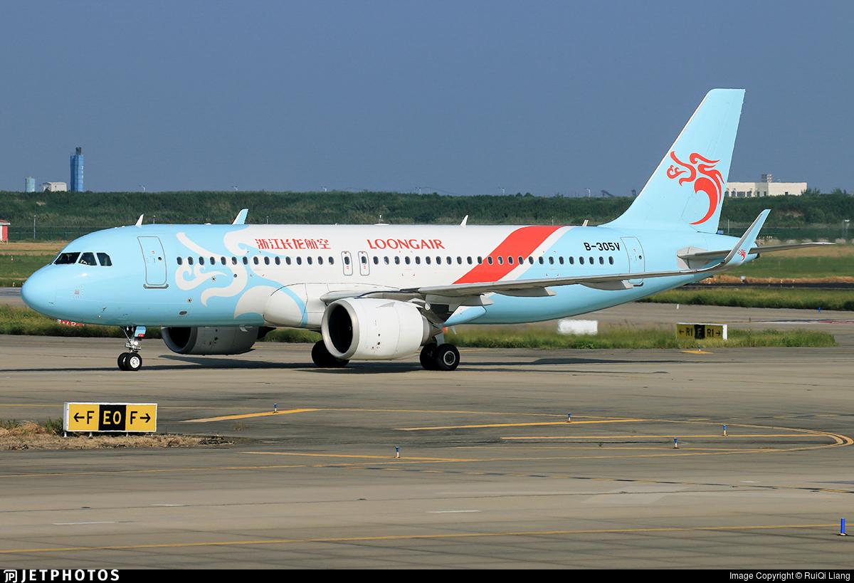 B-305V - Airbus A320-251N - Loong Air