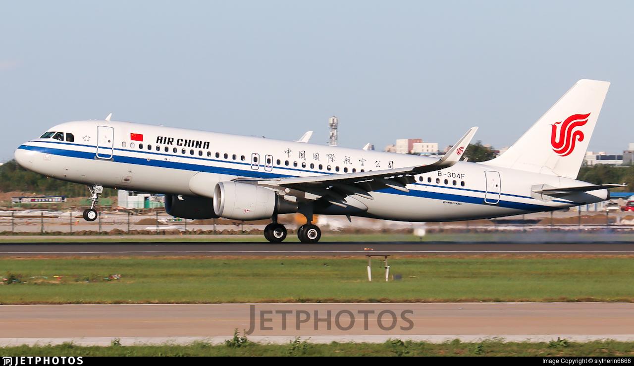 B-304F - Airbus A320-214 - Air China