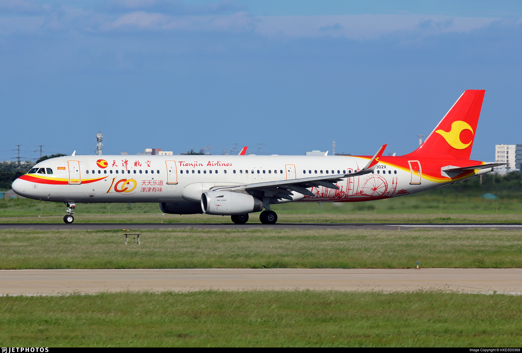 B-302X - Airbus A321-231 - Tianjin Airlines