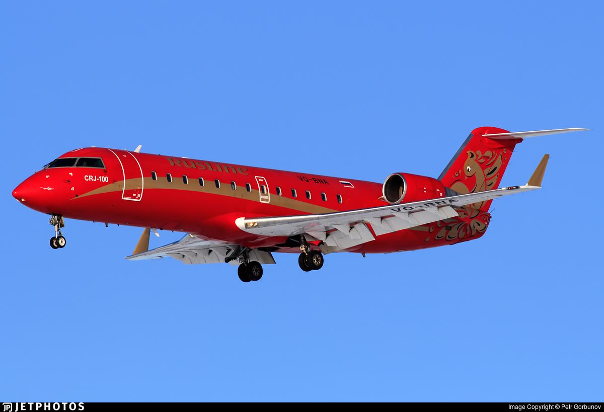 VQ-BNA - Bombardier CRJ-100ER - Rusline