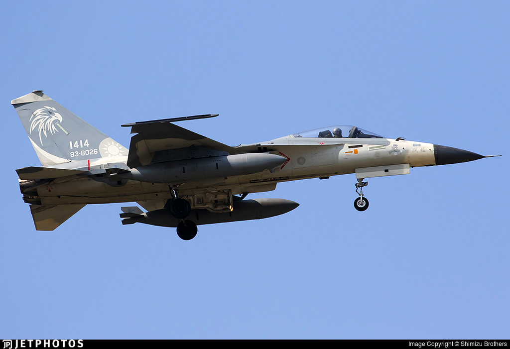 1414 - AIDC F-CK-1C Ching Kuo - Taiwan - Air Force