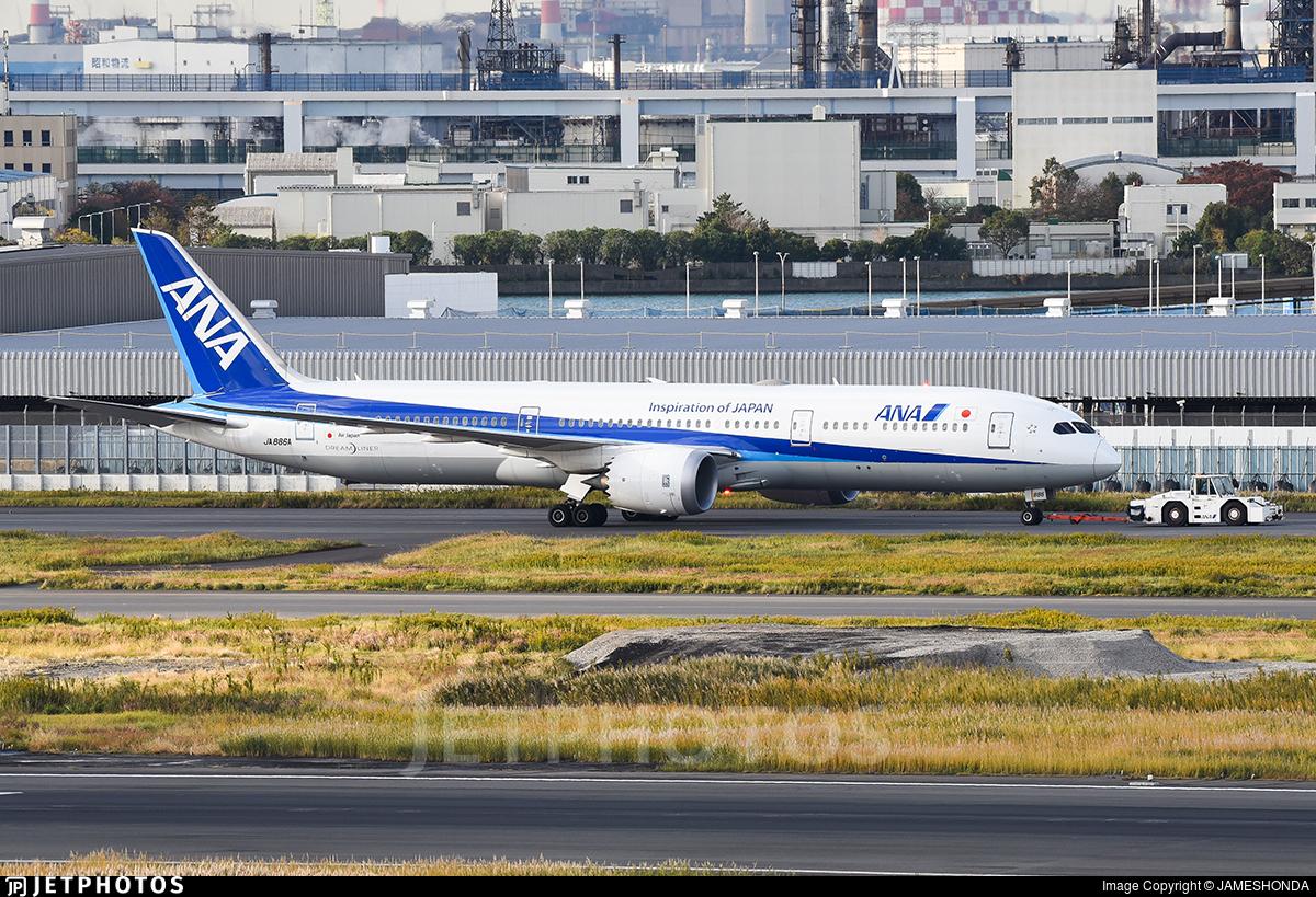 JA886A - Boeing 787-9 Dreamliner - All Nippon Airways (ANA)