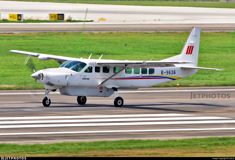 B-9636 - Cessna 208B Grand Caravan - Shanxi Jinggong General Aviation