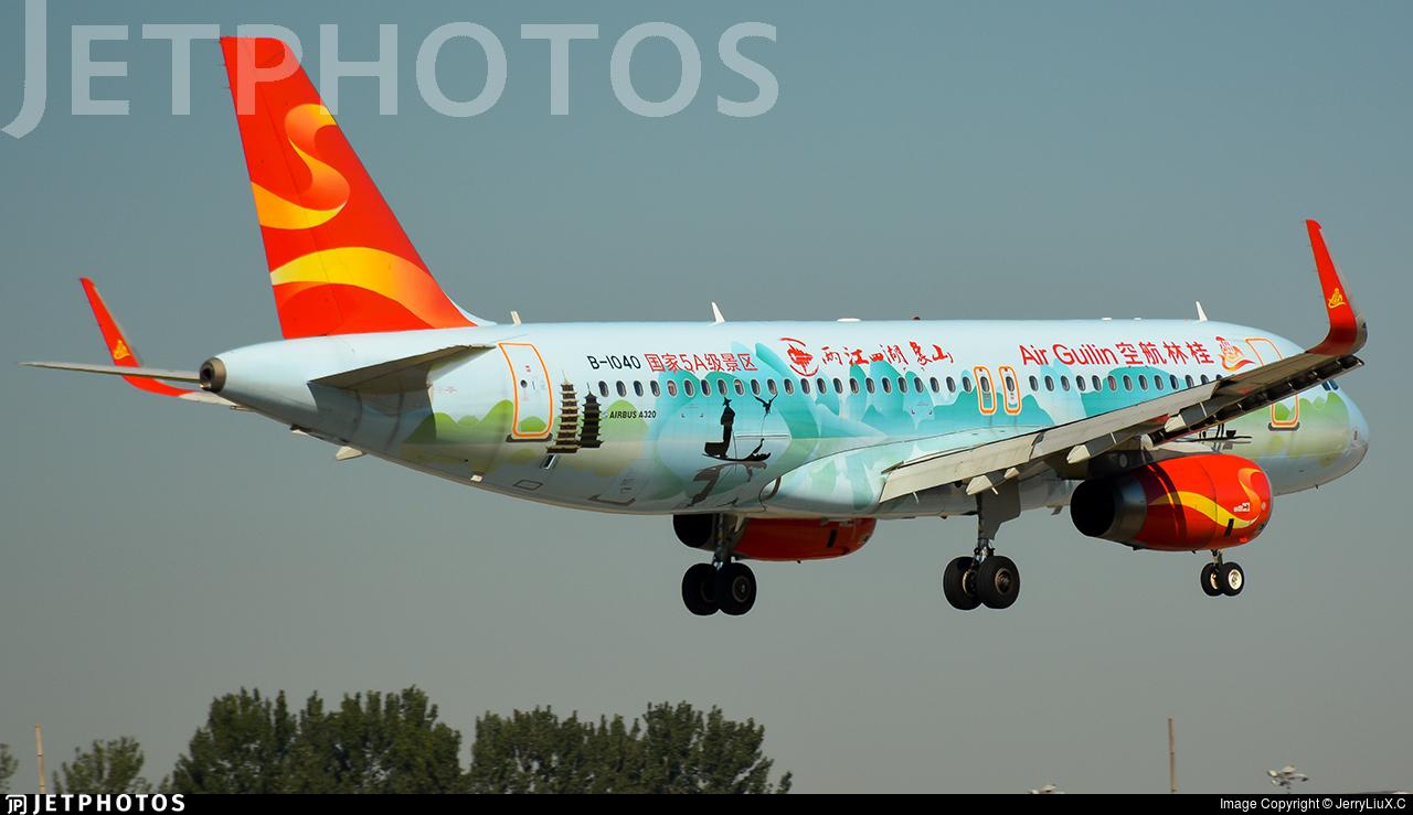 B-1040 - Airbus A320-232 - Air Guilin