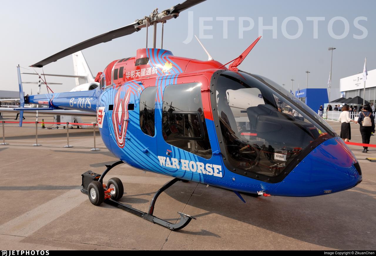 B-707S - Bell 505 - Reignwood Star General Aviation