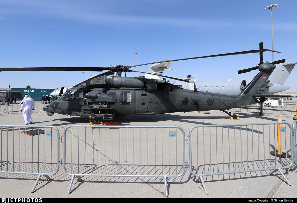 2645 - Sikorsky UH-60M Blackhawk - United Arab Emirates - Air Force