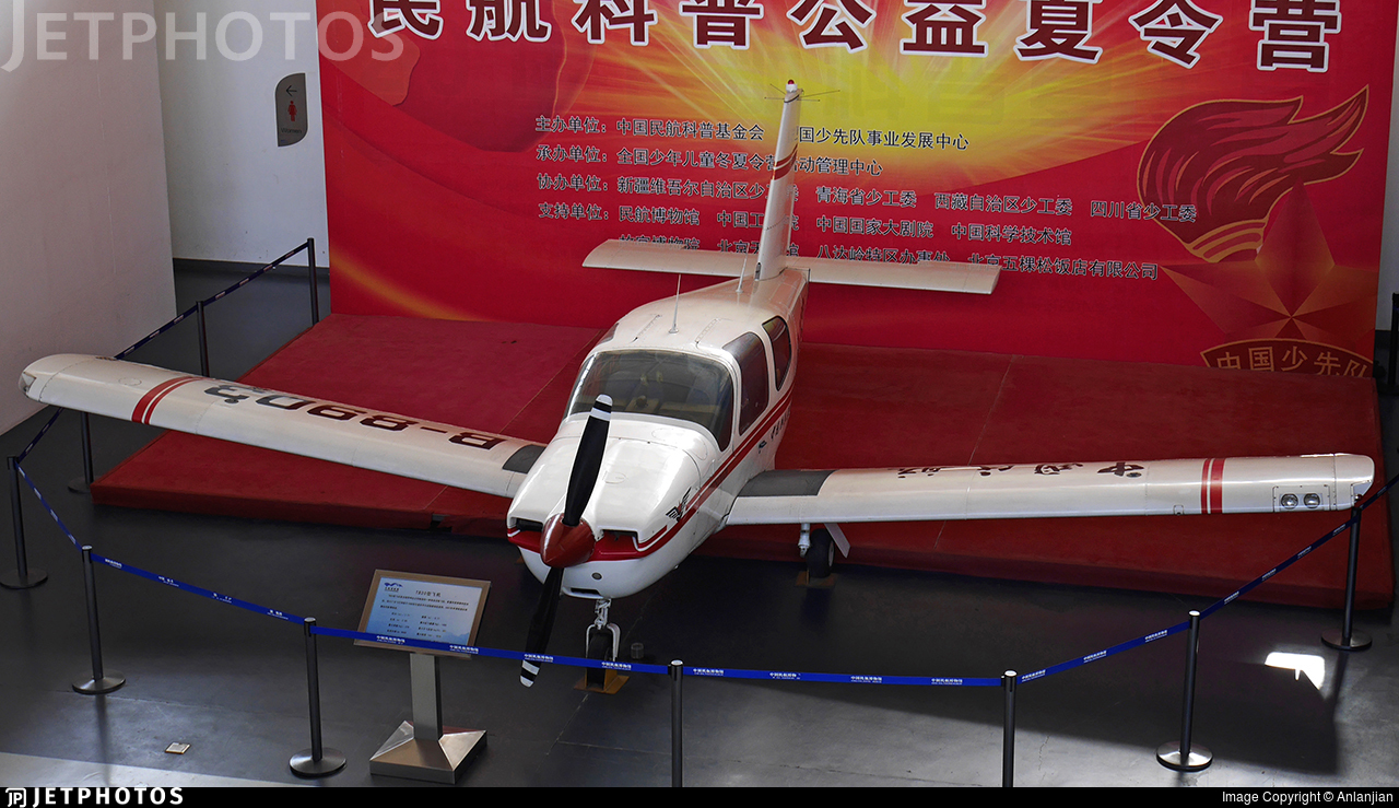 B-8903 - Socata TB-20 Trinidad - China - Civil Aviation Flight College (CAFC)