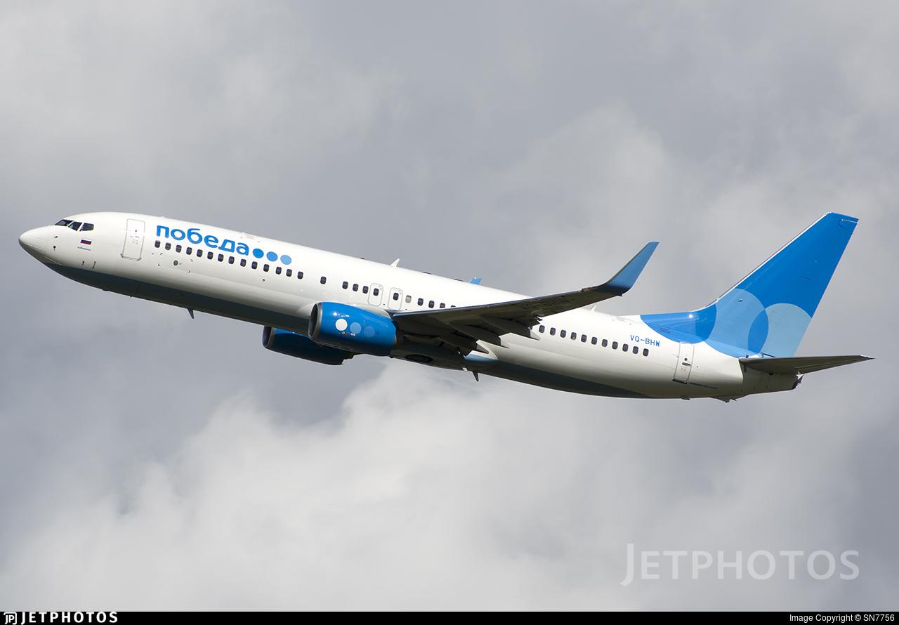 VQ-BHW - Boeing 737-8LJ - Pobeda