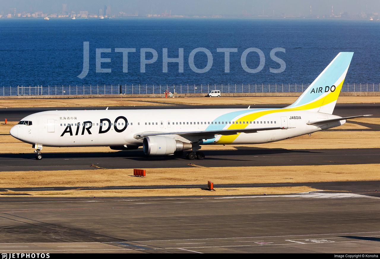 JA601A - Boeing 767-381 - Air Do (Hokkaido International Airlines)