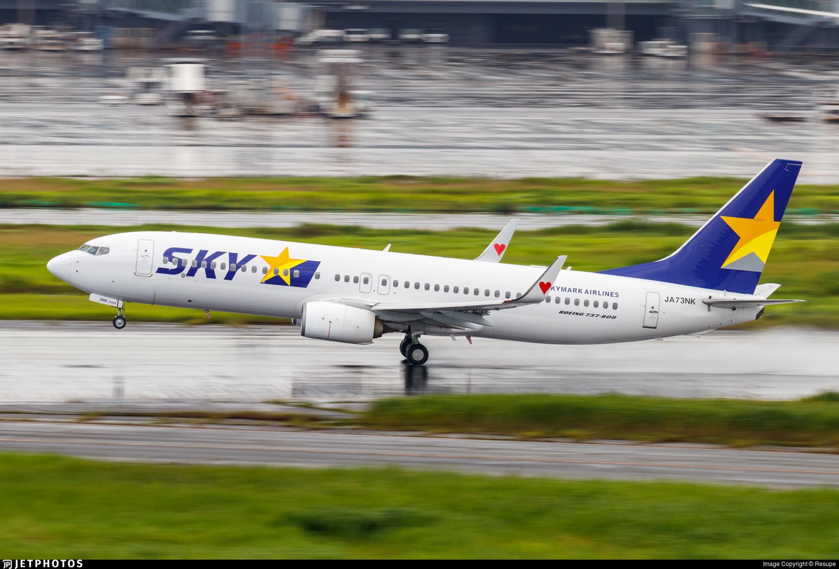 JA73NK - Boeing 737-86N - Skymark Airlines