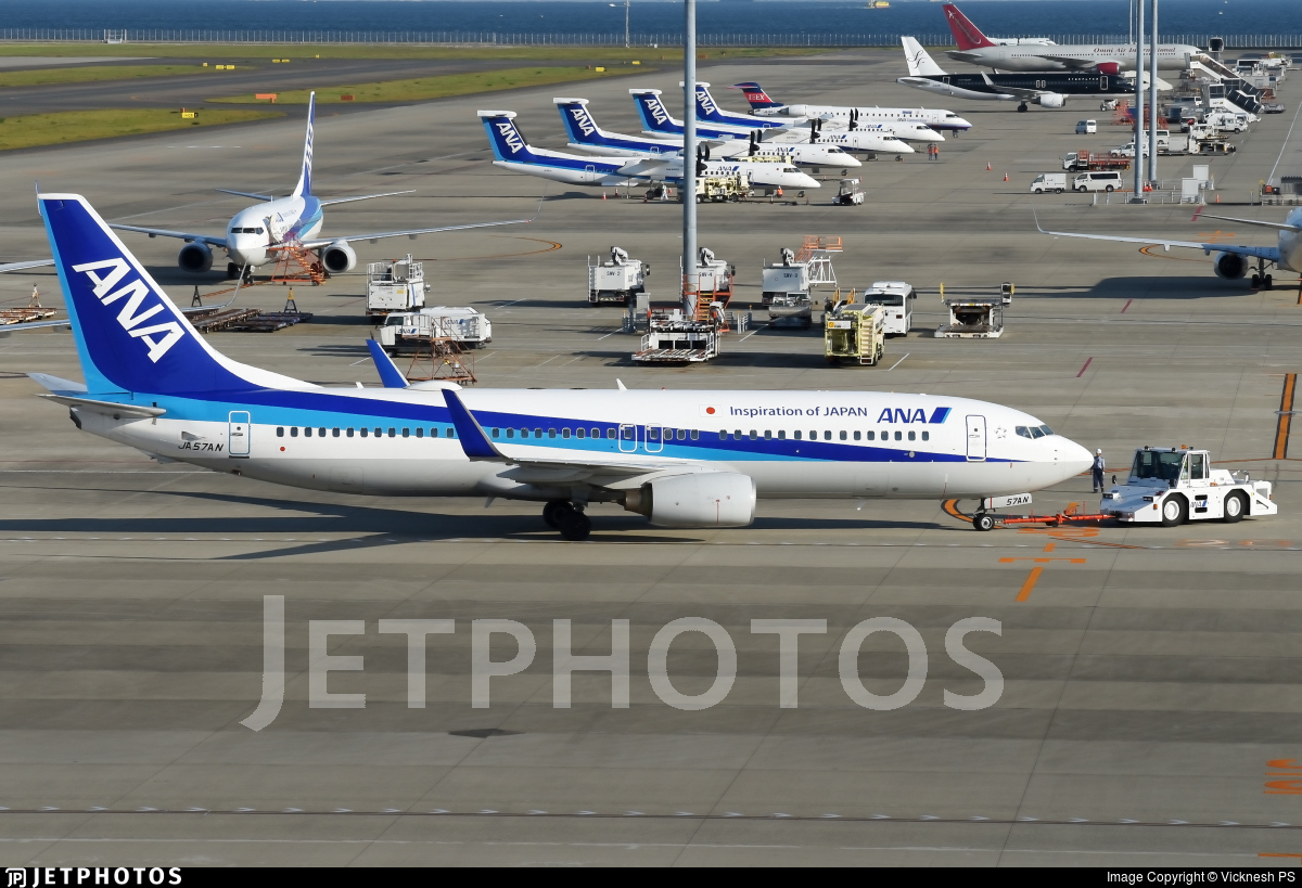 JA57AN - Boeing 737-881 - All Nippon Airways (ANA)