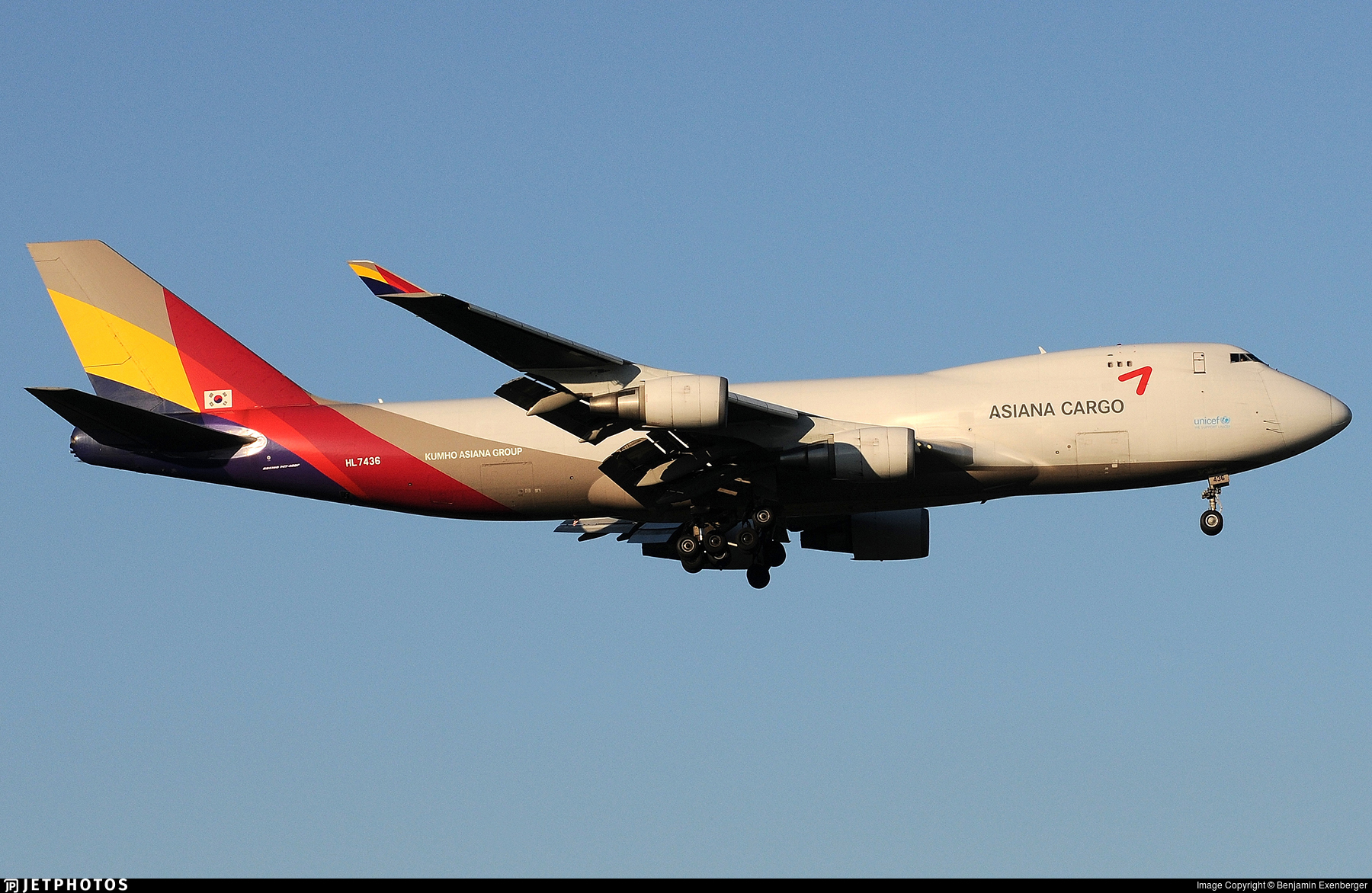 HL7436 - Boeing 747-48EF(SCD) - Asiana Airlines
