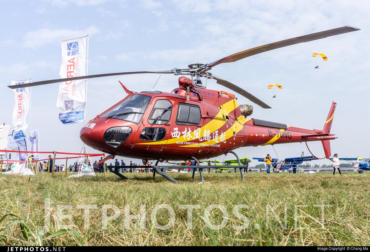 B-70NG - Eurocopter AS 350B3 Ecureuil - Sichuan Xiling Fengteng General Aviation