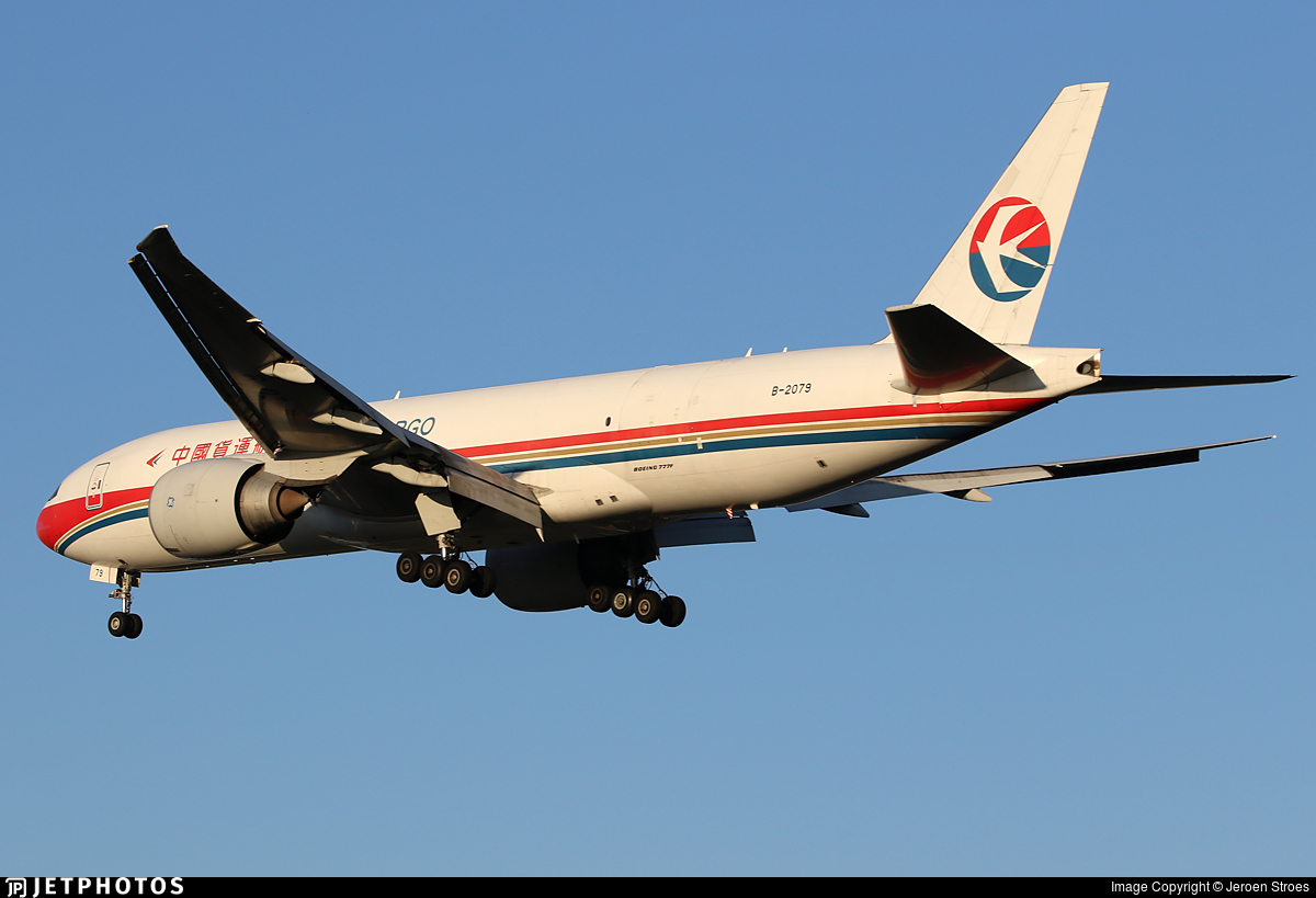 B-2079 - Boeing 777-F6N - China Cargo Airlines