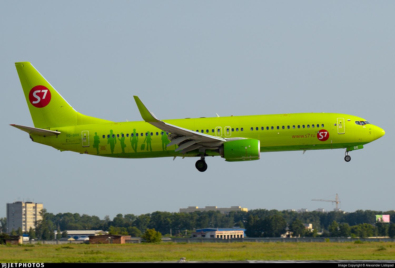 VQ-BRK - Boeing 737-8LD - S7 Airlines