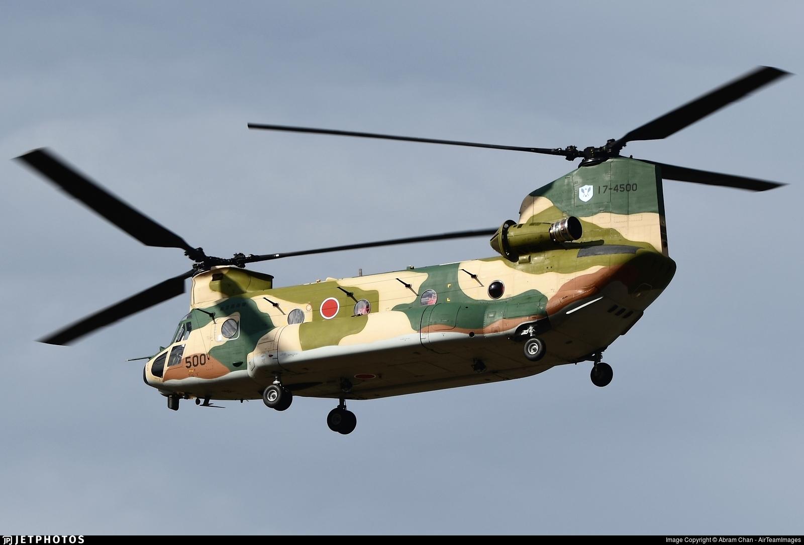 17-4500 - Kawasaki CH-47J Chinook - Japan - Air Self Defence Force (JASDF)