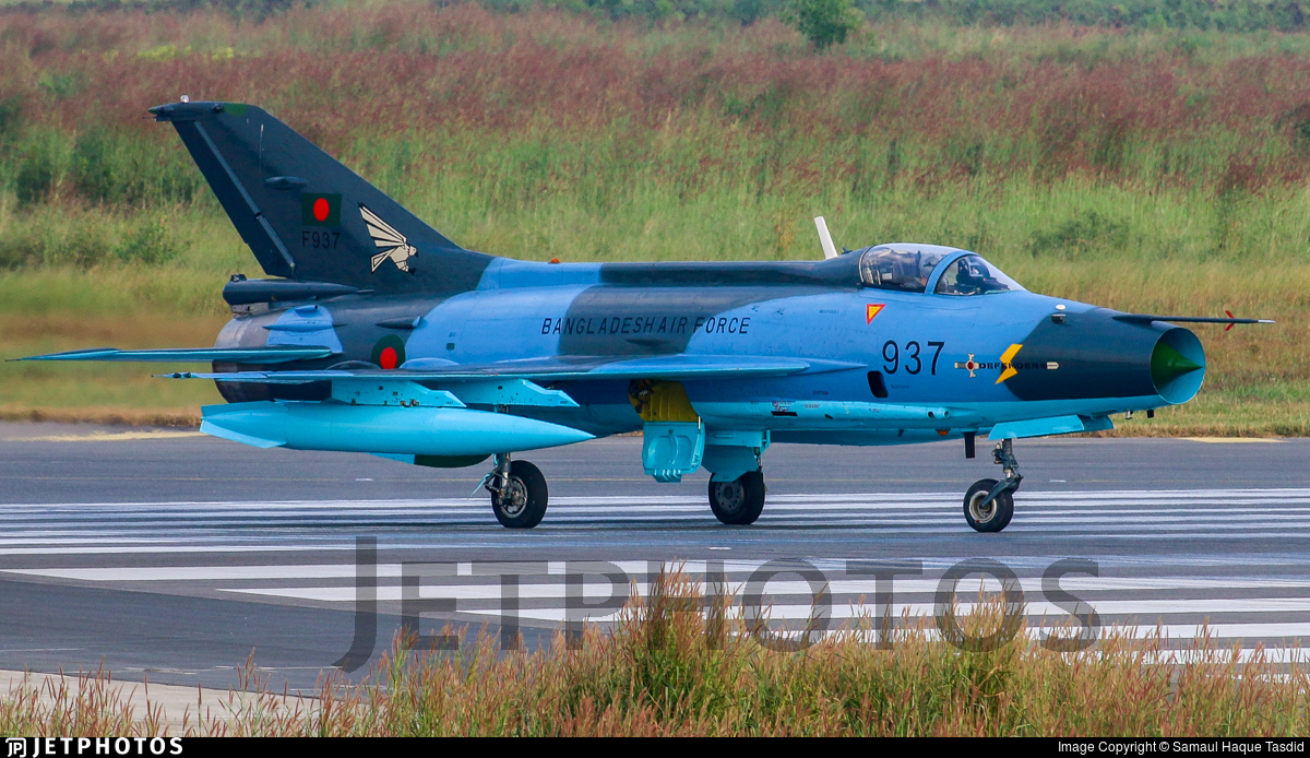 F937 - Chengdu F-7BG - Bangladesh - Air Force