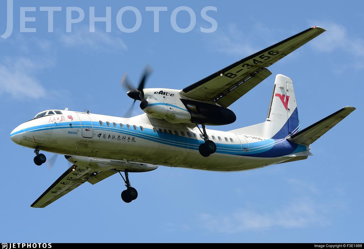 B-3456 - Xian MA-600 - Civil Aviation Flight University of China