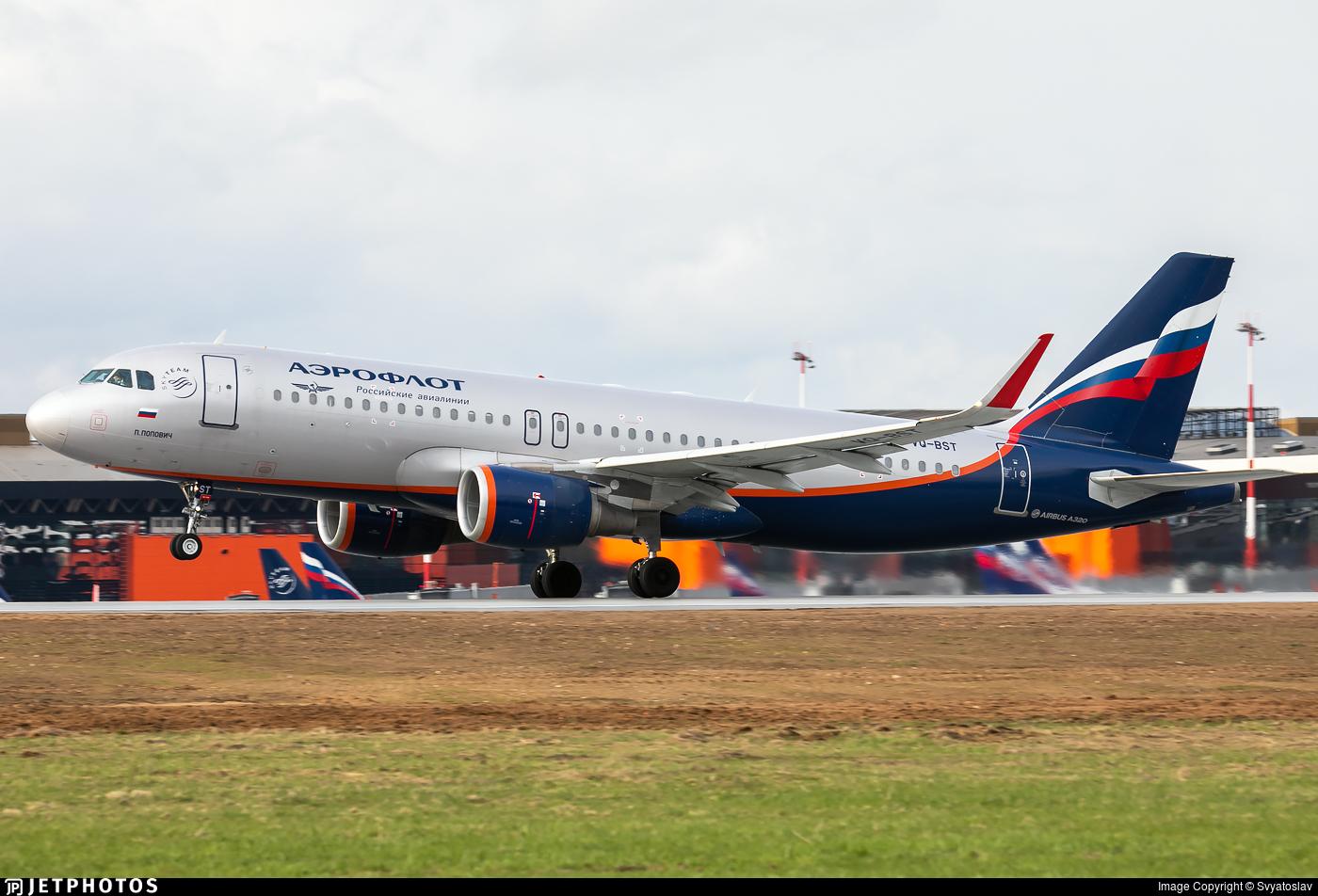 VQ-BST - Airbus A320-214 - Aeroflot