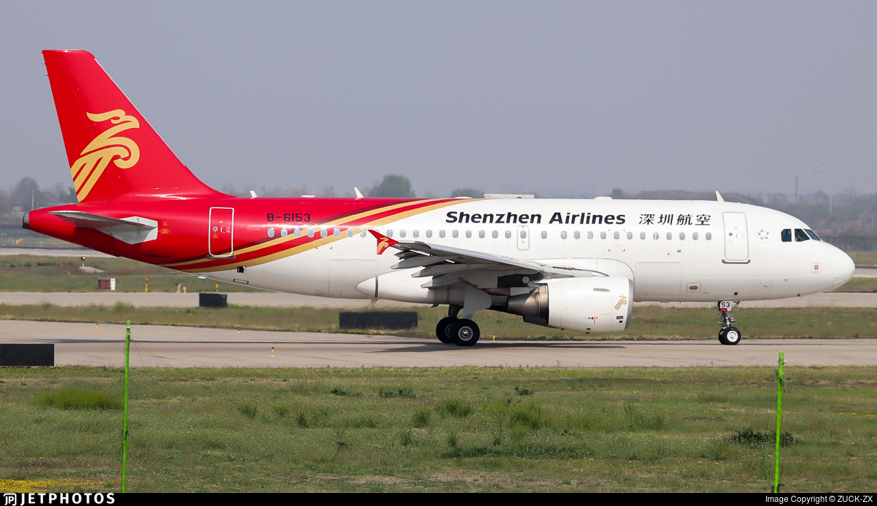 B-6153 - Airbus A319-115 - Shenzhen Airlines