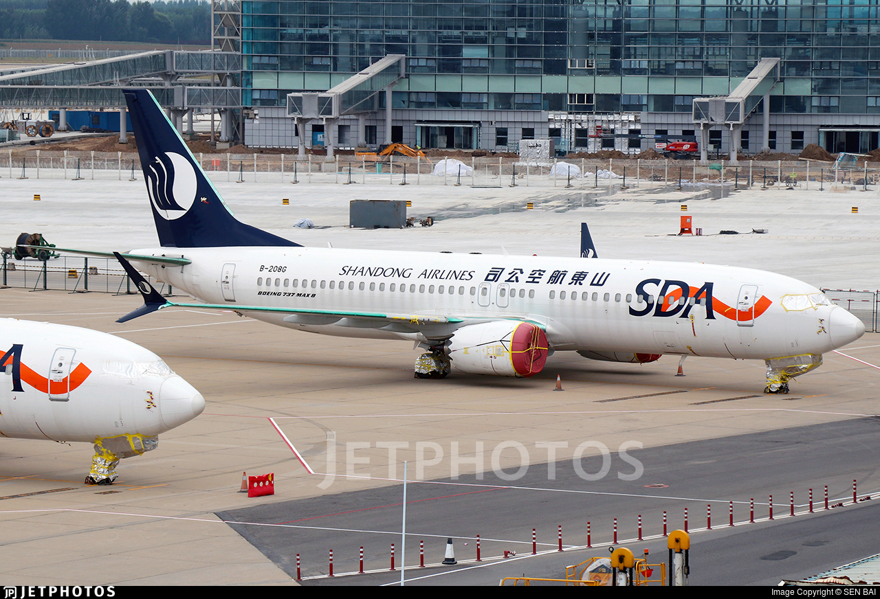 B-208G - Boeing 737-8 MAX - Shandong Airlines