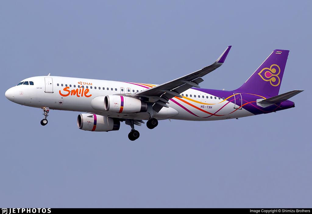 HS-TXH - Airbus A320-232 - Thai Smile