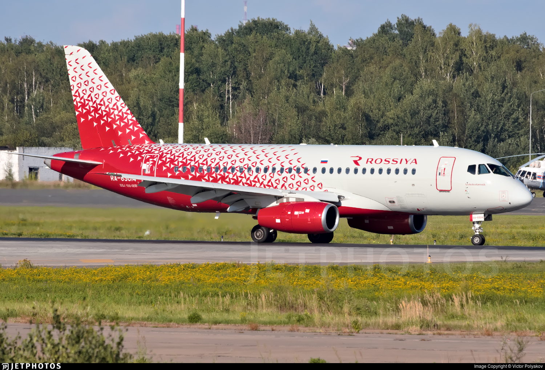 RA-89014 - Sukhoi Superjet 100-95B - Rossiya Airlines
