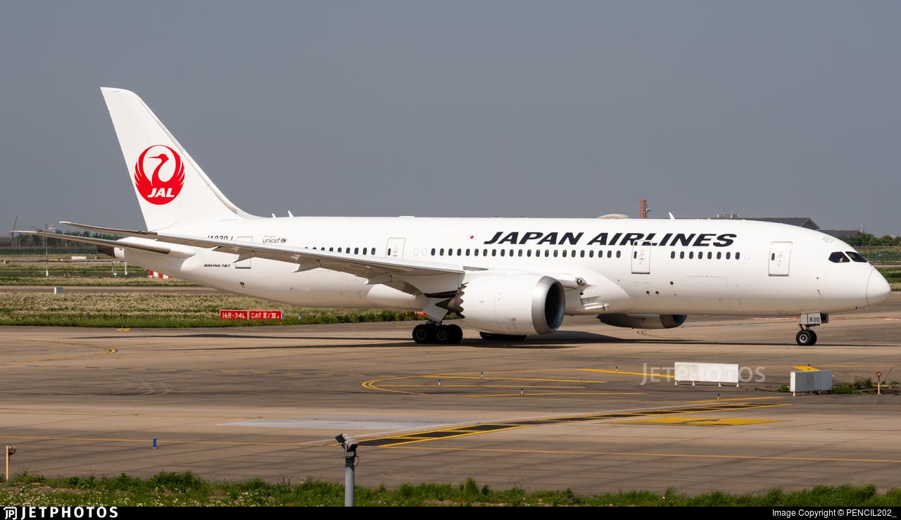 JA830J - Boeing 787-8 Dreamliner - Japan Airlines (JAL)
