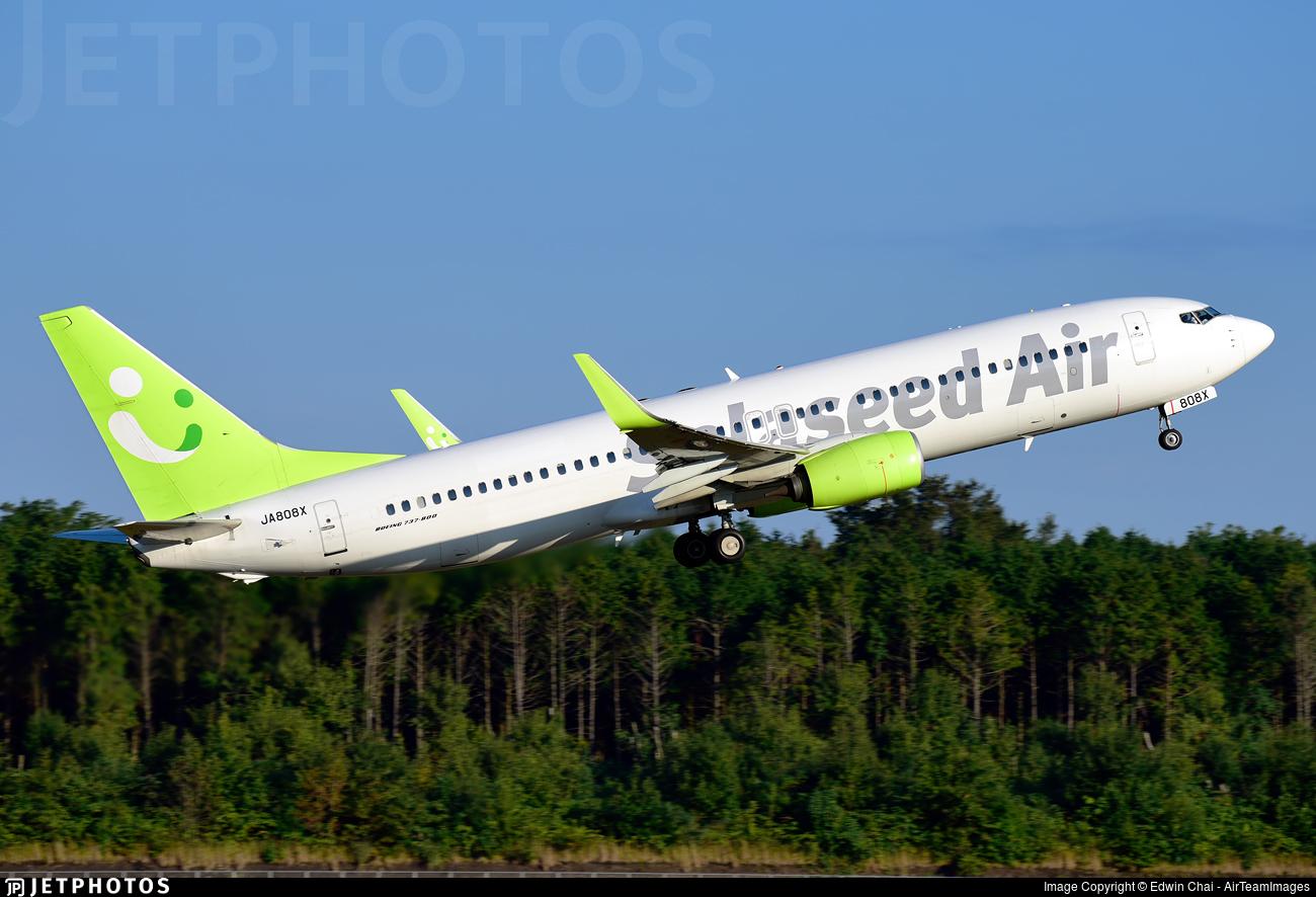 JA808X - Boeing 737-81D - Solaseed Air