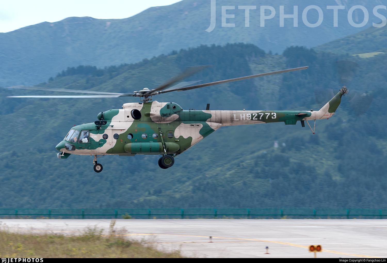 LH92773 - Mil Mi-171E Baikal - China - Army