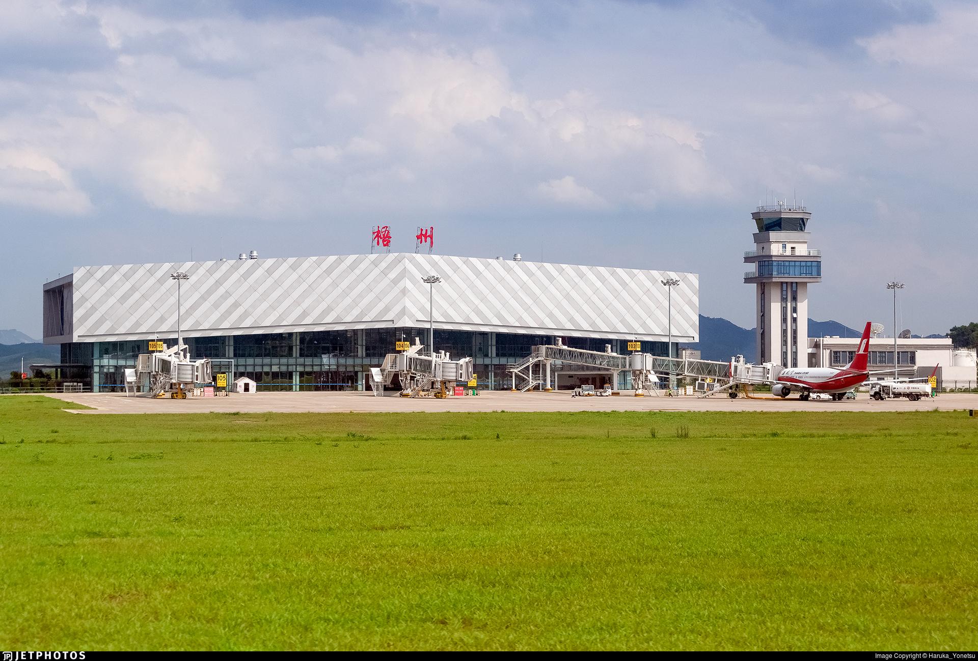 ZGWZ - Airport - Terminal